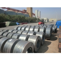 China JIS G3116 gas cylinder steel coil / sheet factory