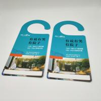 Buy cheap Matt Lamination Printed Card Boxes For Gift Packaging Customized Shape from Wholesalers