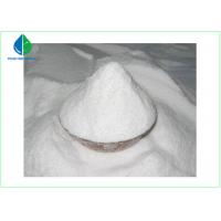 Buy cheap Hot Sale Legal Gefitinib Iressa Pharmaceutical Cancer Treating Raw Material CAS 184475-35-2 from Wholesalers