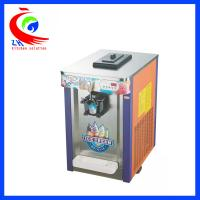 Buy cheap 1 Flavors Commercial Ice Cream Machine Purple / Orange 16 - 18L Professional Ice Cream Maker from Wholesalers