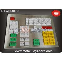 Quality Custom Panel 80 Resin Keys Industrial Metal Keyboard For Highway Toll Station wholesale
