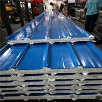 China insulated 30mm sliver paper eps sandwich roof panel 840-30-0.426mm for warehouse factory