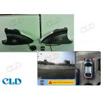 Buy cheap 360 Degree Bird View Car Parking Cameras System Hd Dvr for Volkswagen Tiguan HD Cameras, 720P from Wholesalers