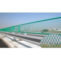 Buy cheap Road Side Fence from Wholesalers
