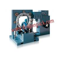 China DH550L Coil wrapping machine on sale