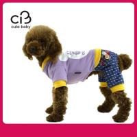 China Custom 100% Cotton Cute Pet Clothes Dogs Apparel factory
