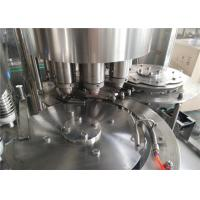 Buy cheap Automatic Carbonated Soft Drink Production Line 5000 Cans Per Hour from Wholesalers