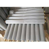 Buy cheap Metal Fine Plain Weave 316  Wire Mesh Filter Screen Stainless Steel With 1 - 635 Mesh Hole from Wholesalers