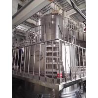 Buy cheap SUS304 Centrifugal Spray Dryer Industrial For Processing Egg Liquid Into Powder from wholesalers