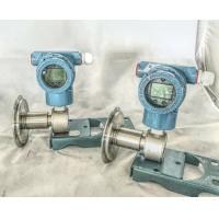 Buy cheap Clamp Mounted Capacitance Level Transmitter Mt3000S Series for SS316 material from Wholesalers