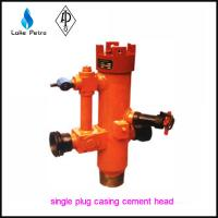 Buy cheap API Plug Cement Head For Well Drilling from Wholesalers