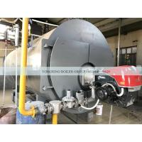 Quality Best 500 - 20000kg/h Oil Gas Fired Steam Boiler With Original Riello Burner
