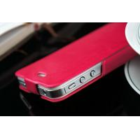 China Guangzhou professional pu leather phone cases for iphone 5/5s 5c factory