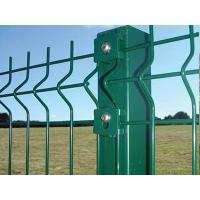 Buy cheap 4.5 mm Wire Mesh Fence Security Welded Metal Mesh Fence Panel PVC Coated Galvanized from Wholesalers