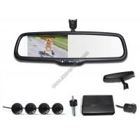 China 4.3 inch Rear view mirror vedio parking sensor on sale