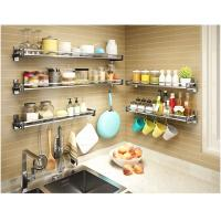 Buy cheap Multi Function Wall Shelves For Kitchen Storage , Seasoning Kitchen Wall Hanging from wholesalers