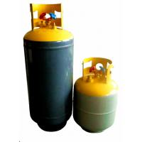 China Steel tank for recovery refrigerant (refrigerant recovery tank, HVAC/R parts) factory