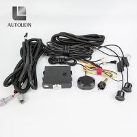 China 24GHz Car Security System , KIT BSM BSD Blind Spot Detection With Rear Cross Traffic Alert System factory