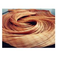 Buy cheap Tire Cord Fabric from Wholesalers