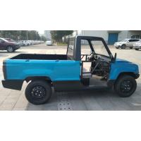 Buy cheap Beautiful 2 Seater Pickup Truck Electrially Powered Rear Wheel Drive Car Assembly from Wholesalers