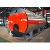 China Fire Tube 3 Pass Industrial Natural Gas Steam Boiler For Food Industry Low Pressure on sale