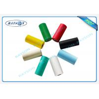 Buy cheap Red / Black PP Spunbond Non Woven Seasame Dot 70gsm ECO - Friendly from Wholesalers