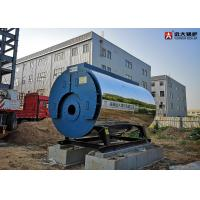 Buy cheap 400 Hp Wet Back Structure Boiler 1500 Kg/H Steam Generating Natural Gas Design Fuel from Wholesalers