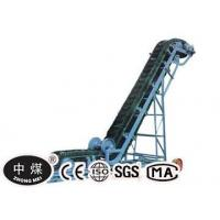Buy cheap See all categories DJ Big Dip Angle Belt Conveyor from Wholesalers
