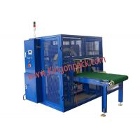 China DS600HG-CS Orbital wrapping machine on sale