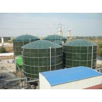 China Safe Glass Lined Steel Tanks UASB Reactor Three Phase Separator 40 M3 To 9000 M3 factory
