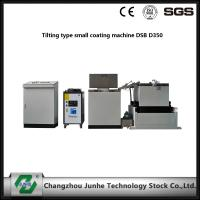 Buy cheap Easy Operation Metal Coating Line Tilting Type Small Coating Machine White / Gray Color from Wholesalers