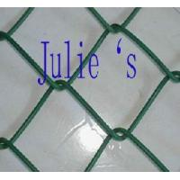 Buy cheap PVC Coated Chain Link Fence (jh67) from wholesalers