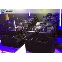 China Interactive Customizable Virtual Wonder Mobile 5D Theater With Safety Belt And 3D Glasses For Amusement Park factory