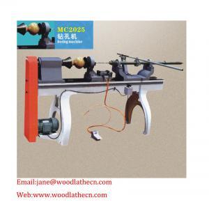 MC2025 wooden beads drilling machine