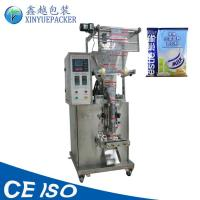 Buy cheap High Performance Detergent Powder Filling Packing Machine CE Certificated from Wholesalers