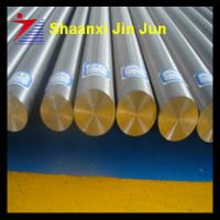 Buy cheap astm b348 gr2 pure polished titanium rod from Wholesalers