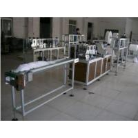 Quality Face mask production machinery wholesale