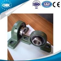 Buy cheap Agricultural Machinery Bearing Pillow Block Bearing UCP Insert Bearing Units from Wholesalers