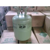 Buy cheap pure refrigerant gas R22 from Wholesalers