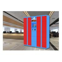 China PIN Code Barcode Smart Luggage Lockers / High End Electronic Storage Airport Lockers on sale