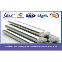Buy cheap 500mm Large Diameter Stainless Steel Round Bar 202 , Acid Resistant , ASTM / A276 from Wholesalers