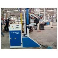 Buy cheap High Power Insulating Glass Filling Machine 300*250 Mm Aluminum Frame Size from Wholesalers