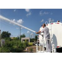 Buy cheap Front sprayer scope 7m 15000 liters Water Sprinkler truck Hydraulically Power from wholesalers