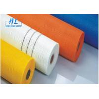 China 4 x 4 mm 160g Alkali Resistant Fiberglass Mesh For Internal And External Wall Building Component on sale