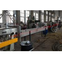 China PC Recycling pelletizing extruder factory