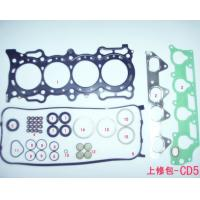 Quality full set cylinder head gaskets kits for Honda CD5 for sale