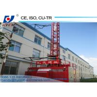 Buy cheap SC200/200 50m High Double Cages Passenger Lift from Wholesalers