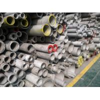 Buy cheap OEM , ODM 304 Seamless Stainless Steel Tube / Piping 3mm-50mm Wall thickness from Wholesalers