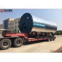 Buy cheap Steam Output Fire Tube Steam Boiler , 0.5 Ton - 20 Ton Gas Fired Boiler from Wholesalers