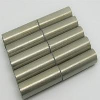 Buy cheap Promotion super strong XGS32 SmCo magnet from wholesalers